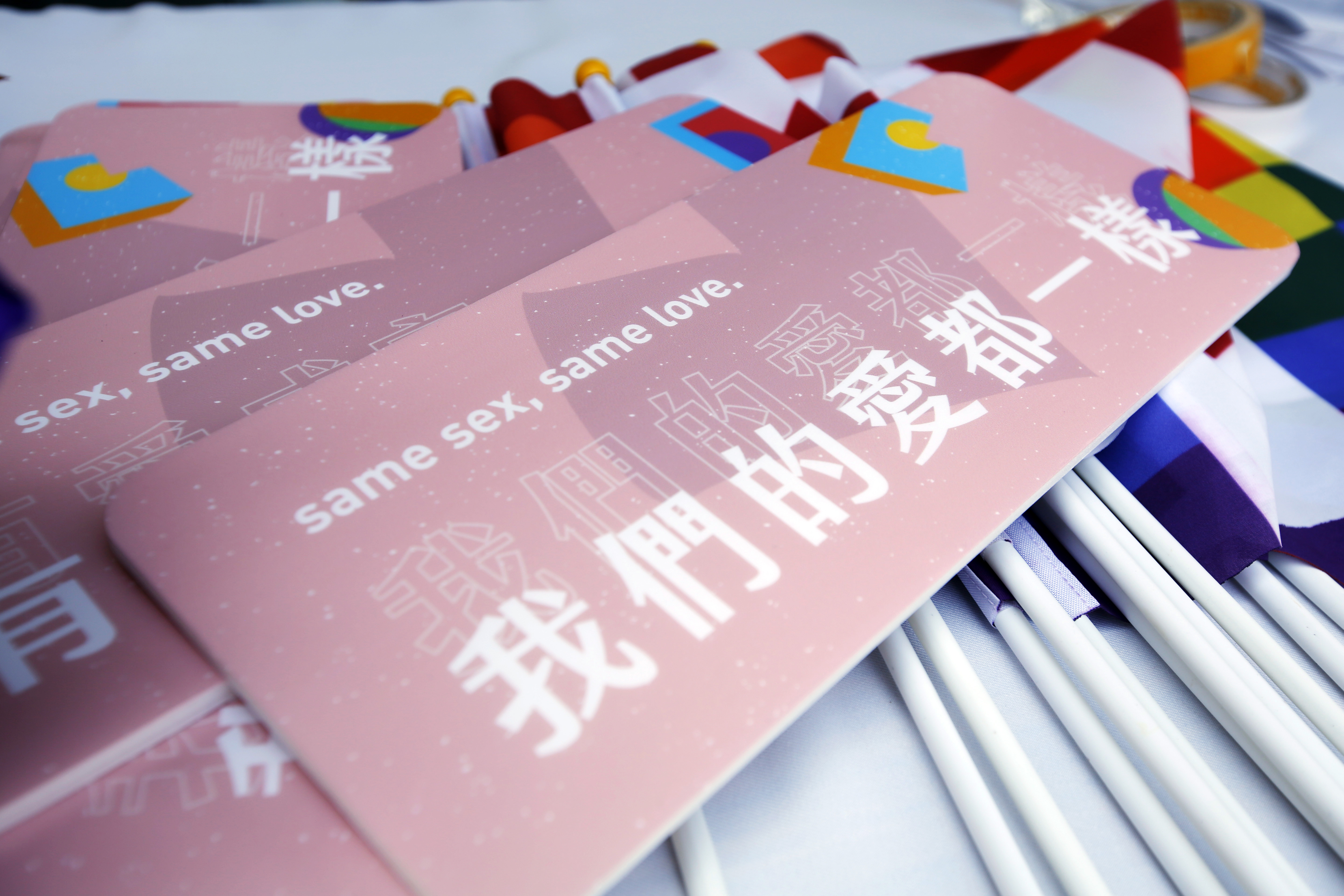 """Signs reading """"Same Sex, Same Love"""" are displayed on a table during a pro same-sex marriage party organized by the Taipei City government and Marriage Equality Coalition Taiwan. (Ashley Pon/Bloomberg)"""